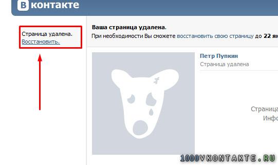 Новости украины сегодня на канале трк украина