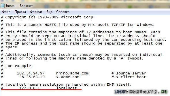 Список Файлов В Папке Php Рекурсивно
