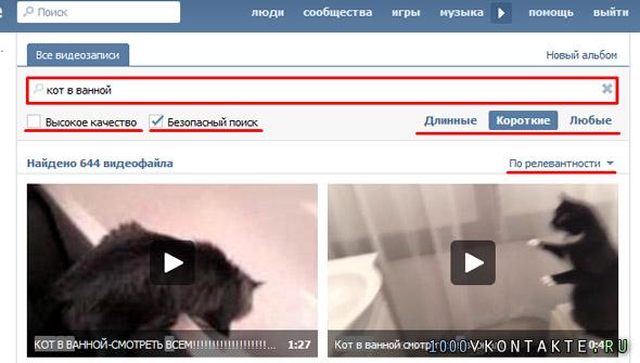 Не работает видео в контакте